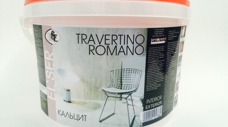TRAVERTINO ROMANO Кальцит 360 руб/м. кв.
